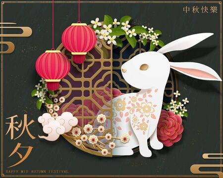 Paper art rabbits around the chinese window frame, Moon festival and an autumn night words written in Chinese characters