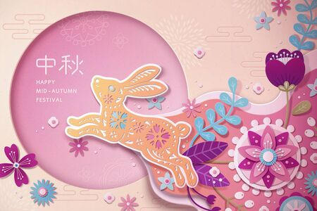Happy mid autumn festival paper art design with hopping rabbit and beautiful flowers on pink background, Holiday name written in Chinese words