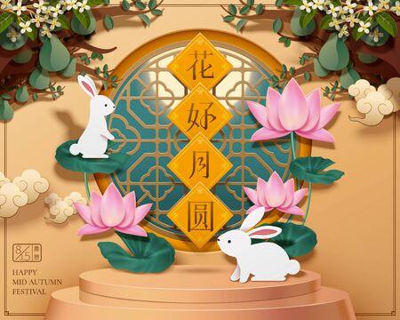 Papierkunstkaninchen bleiben um den chinesischen Fensterrahmen und Lotus, blühende Blumen und Vollmond in chinesischen Wörtern auf Frühlingspaaren geschrieben