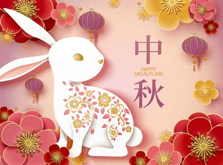 Mid autumn festival paper art design with rabbits and flowers on pink background, moon festival written in Chinese words