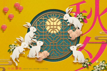 Paper art rabbits around the chinese window frame on yellow background, Moon festival and an autumn night words written in Chinese characters