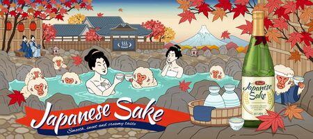 Anuncios de sake japonés en estilo ukiyo-e con mujeres y monos lindos disfrutando de las aguas termales al aire libre, hermosos paisajes de arce