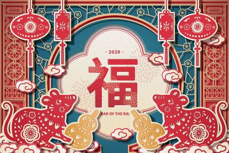 Year of the rat paper cut design with mouse holding bottle gourd on window frame background, fortune written in Chinese words