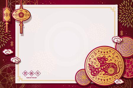 Rok szczura wycinany z papieru z myszką trzymającą gurdę butelki na tle przestrzeni kopii kwiatowy, nowy rok napisany chińskimi słowami