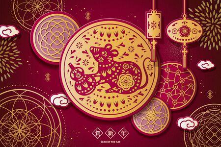 Diseño de corte de papel de año de la rata con ratón sosteniendo calabaza botella sobre fondo rojo dorado y burdeos, año nuevo escrito en palabras chinas