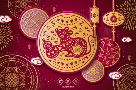 Year of the rat paper cut design with mouse holding bottle gourd on golden and burgundy red background, New year written in Chinese words Ilustracja