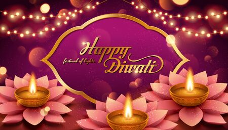 Elegant happy Diwali with lotus oil lamp and string lights on purple glitter background