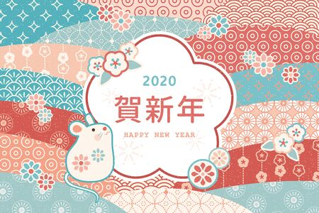 Happy Year of the Rat cartoon design on flower pattern background, New year written in Chinese words