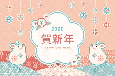 Happy Year of the Rat cartoon design with two mouse on flower pattern background, New year written in Chinese words Illustration