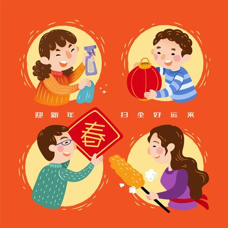 Family members cleaning house illustration set on orange background, spring and welcome the lunar year written in Chinese words Illustration