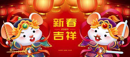 Cute white mice menshen with hanging lanterns on red background, auspicious lunar year written in Chinese words Illusztráció