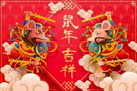 Cool rat menshen de pie sobre las nubes sobre fondo rojo, auspicioso año lunar escrito en palabras chinas en la primavera copla