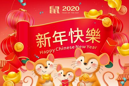Cute mice holding golden coins and red envelope with wealth falling down from sky, happy new year and rat written in Chinese words Archivio Fotografico - 133374530
