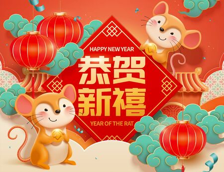 Cute mice holding golden coins with hanging red lanterns, happy lunar year written in Chinese words on spring couplet