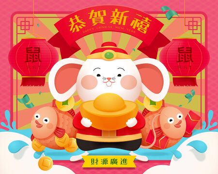Cute god of wealth mouse holding golden ingot, happy lunar year, rat and may wealth come generously to you written in Chinese words
