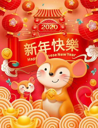 Año chino de la rata sosteniendo monedas de oro sobre fondo rojo.
