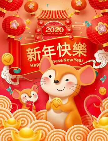 Chinese year of the rat holding golden coins on red background