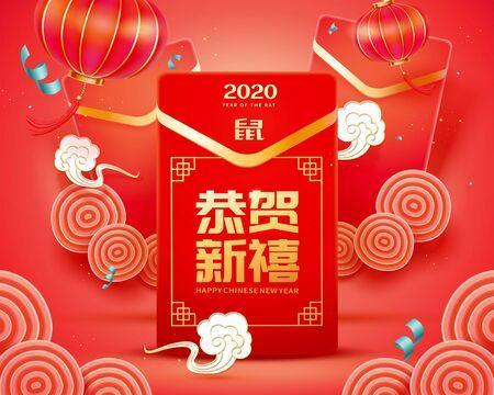 Olbrzymia czerwona koperta i lampiony na nowy rok ze spiralnymi elementami dekoracyjnymi, szczęśliwy rok księżycowy napisany chińskimi słowami