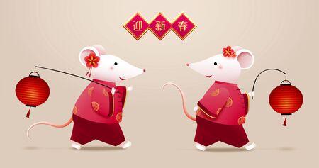 Lindos ratones blancos vestidos con trajes típicos y sosteniendo linternas sobre fondo beige, dan la bienvenida a la primavera escrita en palabras chinas