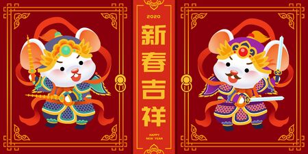Cute white mice menshen holding sword on red gate background, happy lunar year written in Chinese words