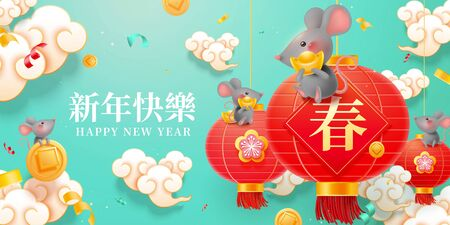 Cute mice sits on red lanterns and holds gold ingots, spring and lunar year written in Chinese words on light blue Ilustração