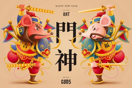 Coole Ratte menshen, die Schwerter auf beigem Hintergrund hält, Türgötter und Vermögen in chinesischen Wörtern geschrieben