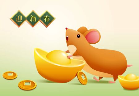 Cute mouse with gold ingots and feng shui coins, welcome the spring written in Chinese words on green background Archivio Fotografico - 133374646