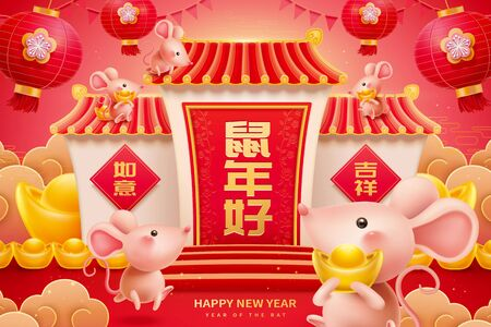Cute mice holding golden ingot in front of traditional house, welcome the year of rat and auspicious written in Chinese words Ilustração