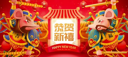 Cool rat menshen guarding the gate banner, best wishes for lunar year written in Chinese words Illusztráció