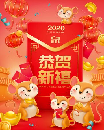 Cute mice holding golden coins with giant red envelope and gold ingot, happy new year and rat written in Chinese words Ilustração