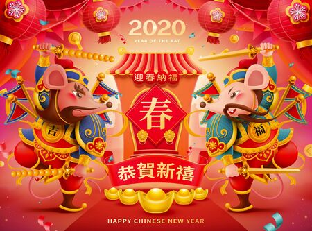 Cool rat menshen guarding the gate with hanging lanterns and streamers, happy lunar year and welcome the spring written in Chinese words on spring couplet