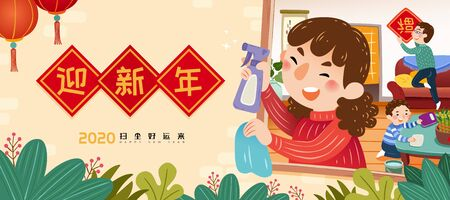 Cute hand drawn style family cleaning house together with welcome the new year and fortune written in Chinese words on spring couplet, big cleaning banner