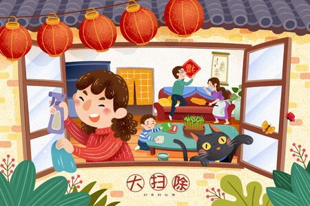 Cute hand drawn family cleaning house together with big cleaning written in Chinese words Vettoriali