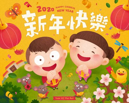 Kids doing new year's greeting and looking up on green field, Chinese text translation: Happy new year