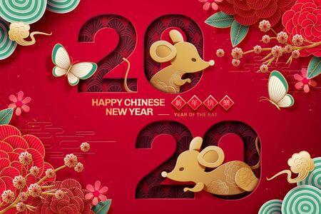 Año 2020 del diseño de la rata con fondo de flores de arte de papel, traducción del texto chino: Feliz año lunar