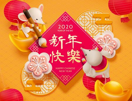 Cute mice writing calligraphy on doufang over wave pattern yellow background, Chinese text translation: Happy new year