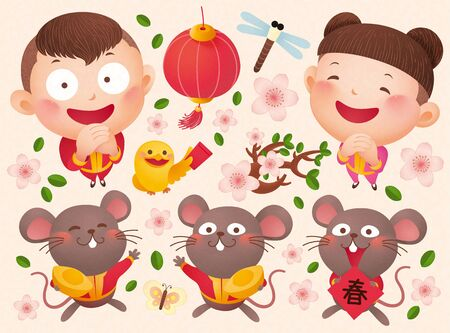 Lunar year children, rats and cherry blossoms illustration elements, Chinese text translation: Spring Standard-Bild - 134714418