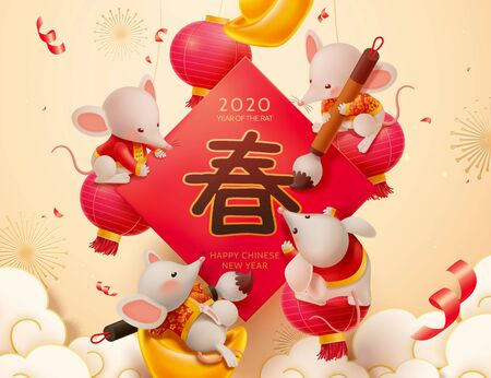 Year of the rat illustration with four cute mice writing calligraphy on doufang together, text translation: spring season in Chinese words
