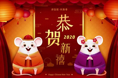 Cute white mouse doing fist and palm salute in folk costumes, Chinese text translation: Welcome the new year and auspicious rat