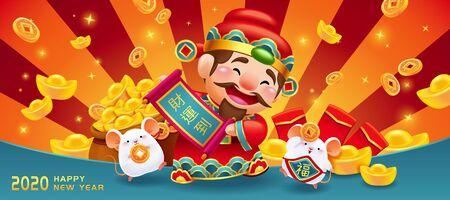 Caishen et souris blanches mignonnes avec de grandes quantités de lingots d'or sur fond rayé, traduction de texte chinois : Fortune et bienvenue à la richesse Vecteurs