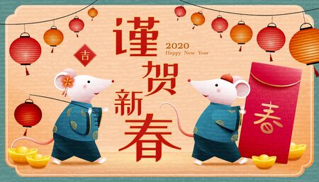 Cute white mouse holding red packet and lantern in blue folk costumes, Chinese text translation: Welcome the new year and spring