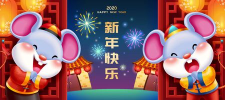 Cute mice doing fist and palm salute in folk costume during spring festival on fireworks background, Chinese text translation: Happy new year