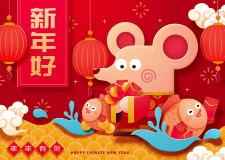 Happy lunar year with cute rat holding red packets on red background, Chinese text translation: Happy new year and Prosperity through the years Ilustração
