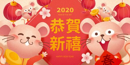 Happy year of the rat cute mice holding gold ingot and doufang on hanging lantern background, Chinese text translation: Happy lunar year and spring Stock Illustratie