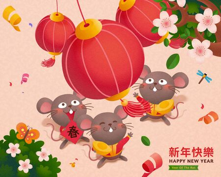 Happy year of the rat cute mice holding gold ingots and looking up at lanterns, Chinese text translation: Lunar year and spring Ilustração