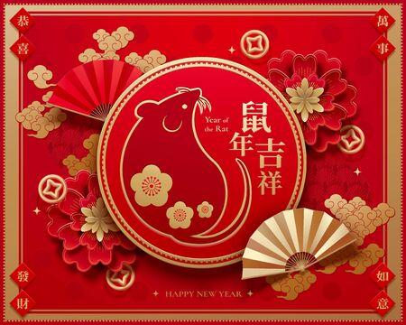 Papierkunst mollige Ratte und Blumen für das Mondjahr in roter und goldener Farbe, chinesische Textübersetzung: Glücksvolles Rattenjahr und Möge alles gehen, wie Sie es sich wünschen Vektorgrafik
