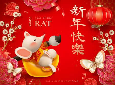 Cute mouse sit on gold ingot with calligraphy paint brush over red paper art floral background, Chinese text translation: Happy new year