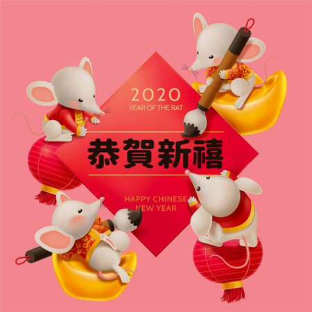 Year of the rat illustration with four mice holding paint brushes and sit on gold ingot or lantern, text translation: welcome the new year in Chinese