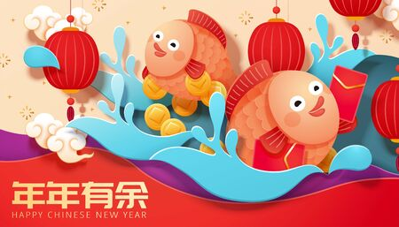 Cute chubby fish with splashing water on hanging lanterns beige background, Chinese text translation: Prosperity through the years Ilustrace