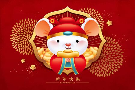 Lovely caishen white mouse holding golden ingots on red background, Chinese text translation: Happy new year Ilustração